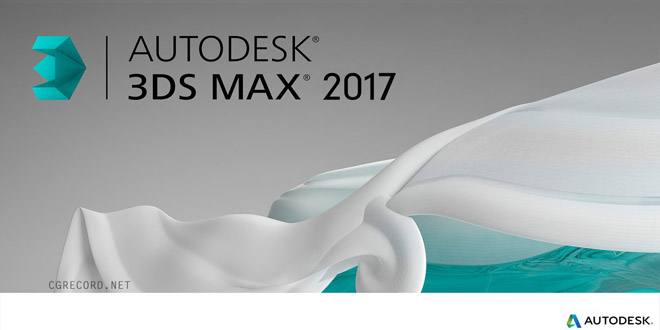 3DS Max 2017.1 released