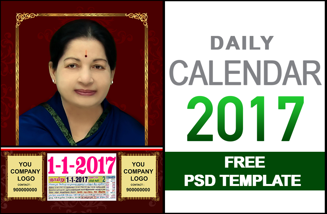 2017 DAILY CALENDAR JAYALALITHA 002 (PSD TEMPLATE 17″x22″ FREE DOWNLOAD)