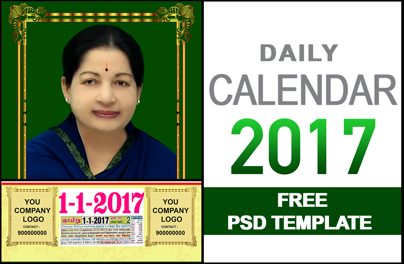 2017 DAILY CALENDAR JAYALALITHA 001 (PSD TEMPLATE 17″x22″ FREE DOWNLOAD)