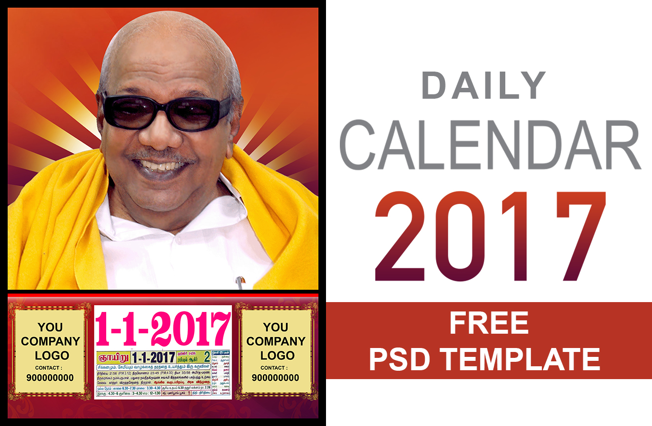 2017 DAILY CALENDAR KARUNANIDHI 001 (PSD TEMPLATE 17″x22″ FREE DOWNLOAD)