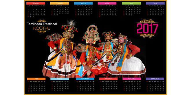 Tamilnadu Traditional Calendar 002 PSD Free Download (74″X50″)
