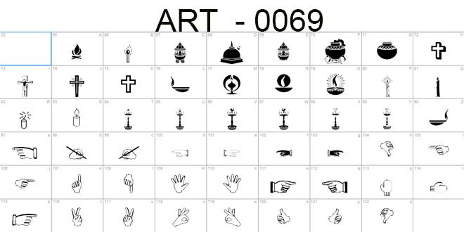 Art-0069