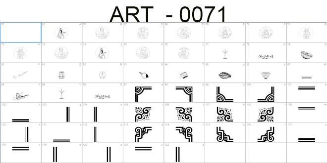Art-0071