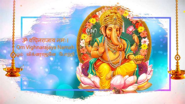 ganesh chathurthi motion template