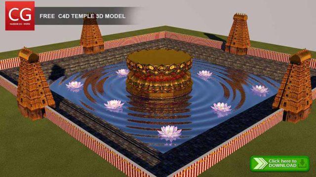 chennai merina light house 3D MODEL FREE DOWNLOAD | Fxcave com