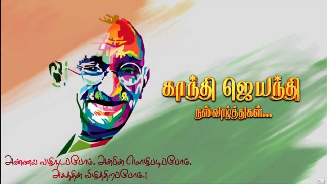GANDHI JAYANTI WISHES AFTER EFFECTS TEMPLATE FREE DOWNLOAD