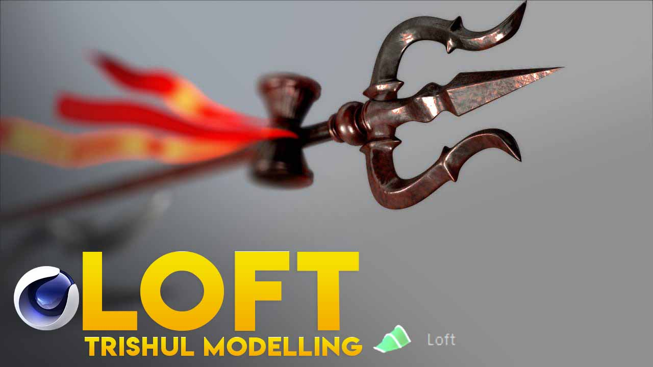 C4d loft tutorial
