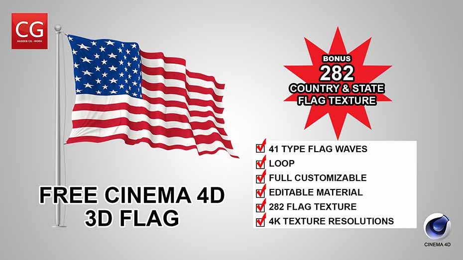 Animated Flags Packages