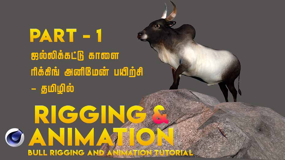 Jallikattu kaalai Easy Rigging & Animation – Tamil Tutorial (Part – 1)