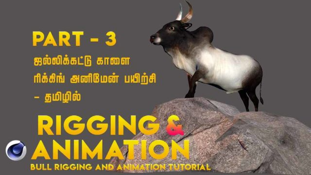 Jallikattu kaalai Easy Rigging & Animation – Tamil Tutorial (Part – 2)